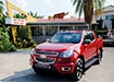 Chevrolet High Country Gives Colorado an Urban Edge