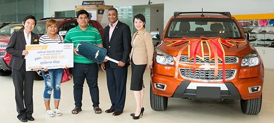Chevrolet Delivers Lucky Time Prizes to Customers