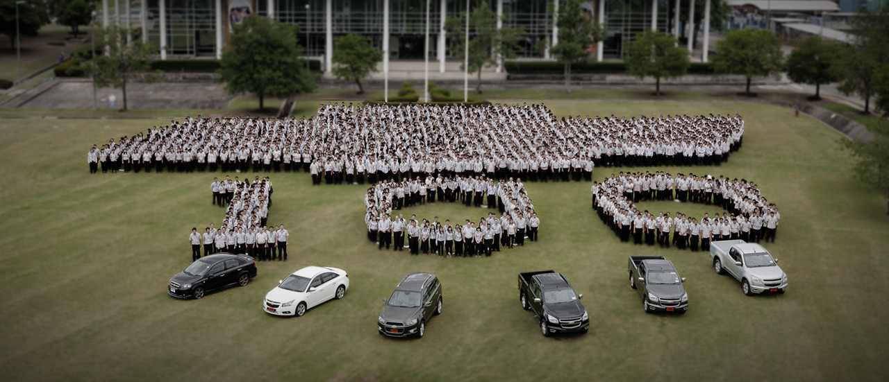 Chevrolet Thailand - About us - About GM Thailand